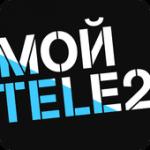 Мой Tele2 на Андроид
